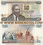 Kenya 50 Shillings 1.4.2006 (CD91139xx) UNC-