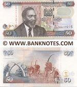 Kenya 50 Shillings 16.7.2010 (ER04172xx) UNC
