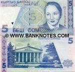 Kyrgyzstan 5 Som 1997 (BE22343xx) UNC