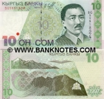 Kyrgyzstan 10 Som 1997 (BG56618xx) UNC