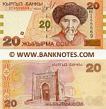 Kyrgyzstan 20 Som 2002 (BE45066xx) UNC