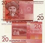 Kyrgyzstan 20 Som 2009 UNC