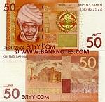 Kyrgyzstan 50 Som 2009 (CB39225xx) UNC