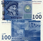 Kyrgyzstan 100 Som 2009 (CA95549xx) UNC