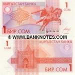 Kyrgyzstan 1 Som (1993) (26/CH 001546xx) UNC