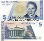 Kyrgyzstan 5 Som (1994) (AB70552xx) UNC