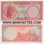 Cambodia 5 Riels (1972) (Ngo3/1917xx) UNC