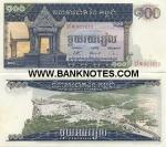 Cambodia 100 Riels (1972) (Ño1/8575xx) UNC