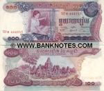 Cambodia 100 Riels (1973) (Ka1/7725xx) (edge st) UNC