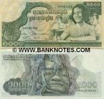 Cambodia 1000 Riels (1973) (Tha1/1571xx) AU-UNC