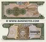 Cambodia 200 Riels 1992 (KaKo93201xx) UNC