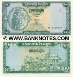 Cambodia 1000 Riels (1995) (AO 01481xx) UNC