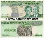 Cambodia 100000 Riels (1995) (G1/1181034) UNC