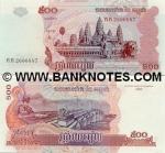 Cambodia 500 Riels 2004 (NgoTha63083xx) UNC