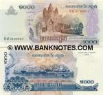 Cambodia 1000 Riels 2005 (KaTha61909xx) UNC
