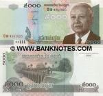 Cambodia 5000 Riels 2004 (Kha3/43618xx) UNC
