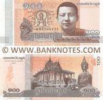 Cambodia 100 Riels 2014 (..378010x) UNC