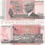 Cambodia 500 Riels 2014 (..70467xx) UNC