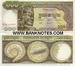 Cambodia 100 Riels (1972) (To4/912xxx) UNC
