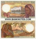 Comoros 500 Francs (1986) (0044534xx) UNC