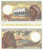 Comoros 500 Francs (2004) (V.07/499xx) UNC