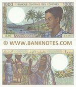 Comoros 1000 Francs (2004) (B.06/533xx) UNC