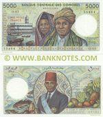 Comoros 5000 Francs (1984) (O.03/55464) AU-UNC