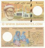 Comoros 10000 Francs (1997) (01740813) UNC