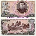 Korea 100 Won 1978 (MK 6858xx) UNC
