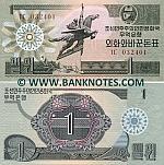 Korea 1 Won 1988 (G/K-D/T 0324xx) UNC
