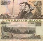 Korea 50 Won 1992 (G/K-CH 66047xx) UNC