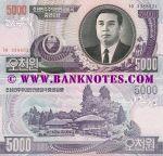 Korea 5000 Won 2006 (G/K-NG 33885xx) UNC