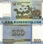 Korea (North) 200 Won 2005 (D/T-CH 8974xx) UNC