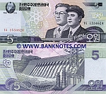 Korea (North) 5 Won 2002 (2009) (NM 16697xx) UNC
