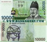 Korea (South) 10000 Won (2007) (KH2646216K) UNC