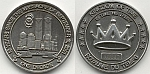 Kingdom of Time Coin One Decade 2011 (# A0002) UNC