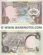 Kuwait 1/4 Dinar L.1968 (1980-91) (AJ/56 8705xx) UNC