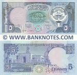 Kuwait 5 Dinars L.1968 (1986-91) (DJim/19 3002xx) UNC