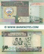 Kuwait Half (1/2) Dinar (1994) (B?/159 3155xx) UNC