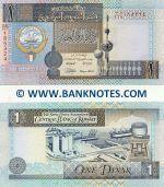 Kuwait 1 Dinar (1994) (JimHaa/267 1853xx) UNC