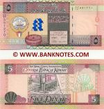 Kuwait 5 Dinars (1994) (DH/67 551264) UNC