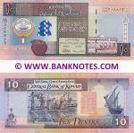 Kuwait 10 Dinars (1994) (HH/163 308825) UNC