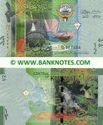 Kuwait Half (1/2) Dinar (2014) (BF/04 0273xx) UNC