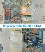 Kuwait 1 Dinar (2014) (CF/17 5882xx) UNC