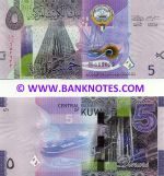 Kuwait 5 Dinars (2014) (DF/04 652870) UNC