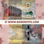 Kuwait 10 Dinars (2014) (EF/07 156909) UNC