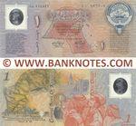 Kuwait 1 Dinar 1993 (2nd Anniversary of Liberation) (CA 826609) UNC