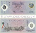 Kuwait 1 Dinar 26.2.2001 (Liberation 10th anniversary) (CB 191230) UNC