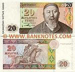 Kazakhstan 20 Tenge 1993 (AM50380xx) UNC