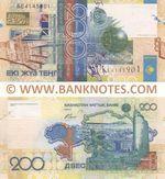 Kazakhstan 200 Tenge 2006 (BE41459xx) UNC